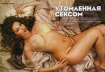 Фото Анфиса Чехова. Anfisa Chekhova