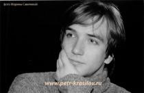 Фото Петр Красилов. Pyotr Krasilov